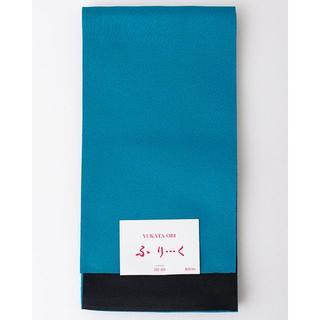 【半幅帯】両面リバーシブル(ターコイズ×黒) 浴衣帯 袴下帯 単衣帯(浴衣帯)