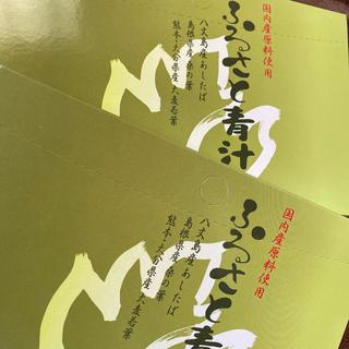 ふるさと青汁(青汁/ケール加工食品)
