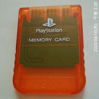 プレイステーション(PlayStation)のプレステ メモリーカード ソニー オレンジ(その他)