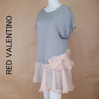 レッドヴァレンティノ(RED VALENTINO)のRED VALENTINO ヴァレンティノ XS リボン シルク ワンピース(ミニワンピース)
