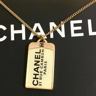 シャネル(CHANEL)の正規品 シャネル ネックレス カンボン プレート ココマーク ゴールド 金 ロゴ(ネックレス)
