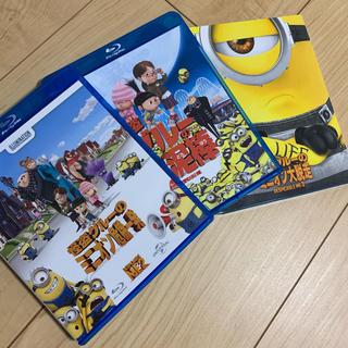 ミニオン(ミニオン)のミニオンシリーズ Blu-ray DVD(アニメ)