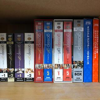 ユニバーサルエンターテインメント(UNIVERSAL ENTERTAINMENT)のgossip girl DVD Box(TVドラマ)