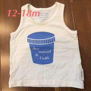 コドモビームス(こどもビームス)のタイニーコットンズ ♡ランニングTシャツ(Tシャツ)