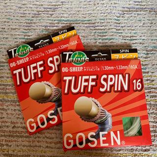 ゴーセン(GOSEN)の《GOSEN》テニスのラケットガット(テニス)