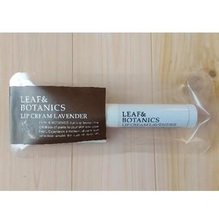 リーフアンドボタニクス(LEAF & BOTANICS)のLEAF&BOTANICS リップクリーム ラベンダー(リップケア/リップクリーム)