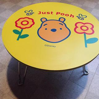 ディズニー(Disney)のプーさんミニテーブル(コーヒーテーブル/サイドテーブル)
