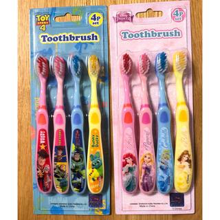 ディズニー(Disney)の新品 ディズニー 歯ブラシ トイストーリー4 プリンセス 4本×2P 8本(歯ブラシ/歯みがき用品)