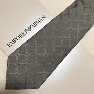 エンポリオアルマーニ(Emporio Armani)の洗練されたデザイン 上質なグレー(ネクタイ)