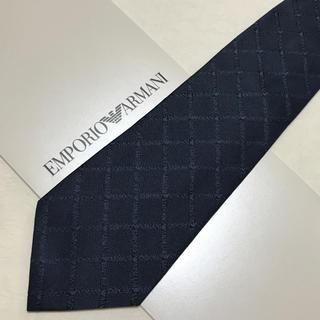 エンポリオアルマーニ(Emporio Armani)の洗練されたデザイン 綺麗なネイビーブルー(ネクタイ)