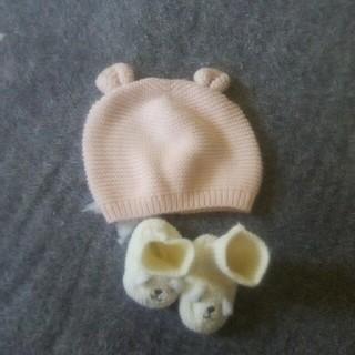 ザラ(ZARA)のZARA ニット帽 h&m 靴下のセット(帽子)