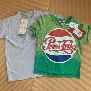 ジーンズベー(jeans-b)の【新品】Tシャツセット(Tシャツ/カットソー)
