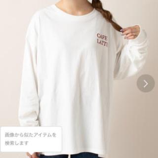 ミスティック(mystic)のmystic mline カフェラテT(Tシャツ(長袖/七分))