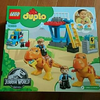 レゴ(Lego)のレゴデュプロ Tレックス(その他)