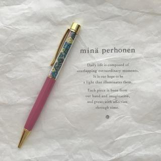 ミナペルホネン(mina perhonen)のミナペルホネン ボールペン(PP)(ペン/マーカー)