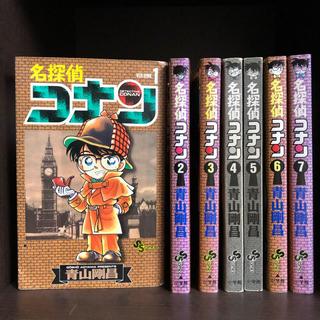 ショウガクカン(小学館)の名探偵コナン 青山剛昌 1〜76巻(全巻セット)