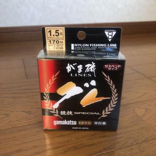 ガマカツ(がまかつ)の即決 gamakatsu がま磯ライン・グレ競技スペシャル 1.5号 170M(釣り糸/ライン)