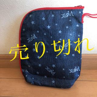 エックスガール(X-girl)のエックスガール❣️保冷パック❣️哺乳瓶入れ❣️最終価格❣️(哺乳ビン)