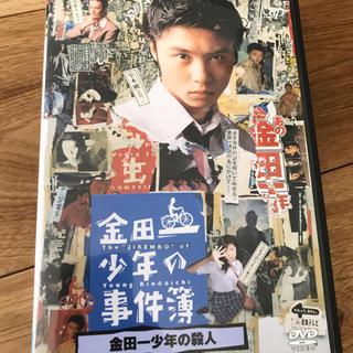 キンキキッズ(KinKi Kids)の金田一少年の事件簿 3点 DVD(TVドラマ)