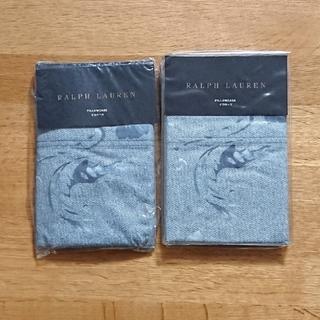 ラルフローレン(Ralph Lauren)の【新品】 ラルフローレン ピロケース 2枚セット(シーツ/カバー)