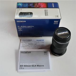 オリンパス(OLYMPUS)の【美品】M.ZUIKO DIGITAL ED 60mm F2.8 Macro(レンズ(単焦点))