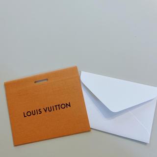 ルイヴィトン(LOUIS VUITTON)のルイ・ヴィトン★メッセージカード(カード/レター/ラッピング)