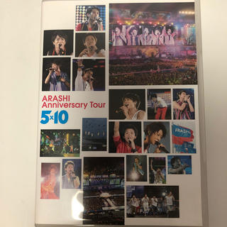 アラシ(嵐)のARASHI Anniversary Tour 5×10(ミュージック)