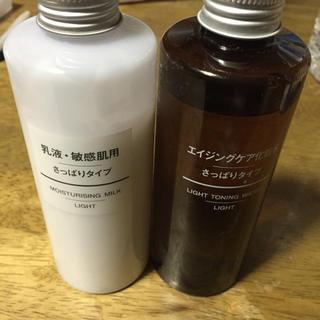 ムジルシリョウヒン(MUJI (無印良品))の化粧水・乳液/さっぱりタイプ(乳液 / ミルク)