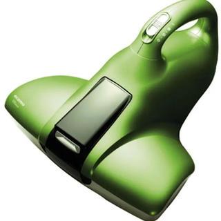 ツカモトコーポレーション エコモ UVクリーナー リーフグリーン(掃除機)