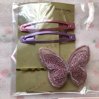 セットピン ピンク 蝶々 パープル(ヘアピン)