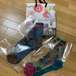 センソユニコ(Sensounico)のセンソユニコ・靴下(ソックス)