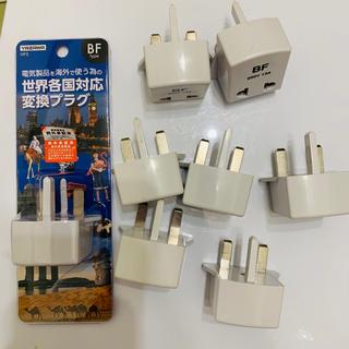 ヤザワコーポレーション(Yazawa)の連休特別価格 変換プラグ BFタイプ 8個セット ヤザワ(変圧器/アダプター)