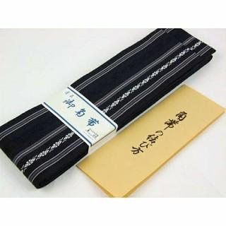 角帯献上柄 紺 日本製2356 メンズ結び方ガイド付き 新品(浴衣帯)