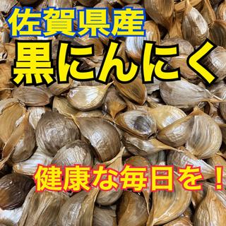 黒にんにく【送料無料】(野菜)