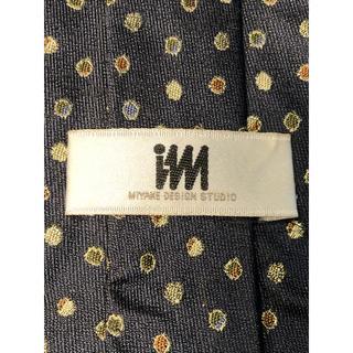 イッセイミヤケ(ISSEY MIYAKE)の【ISSEY MIYAKE】美品 ネクタイ 使いやすいドット柄(ネクタイ)