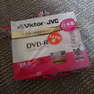 ビクター(Victor)のDVD-R 9枚セット(DVDプレーヤー)