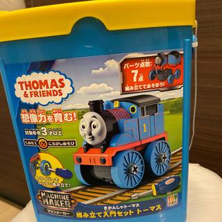 トーマス(キャラクターグッズ)