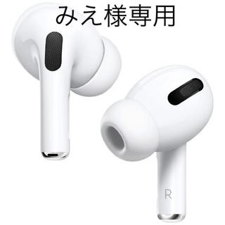 アップル(Apple)のApple AirPods Pro MWP22J/A★4個セット純正・新品未開封(ヘッドフォン/イヤフォン)