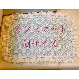 No.*22  カフェマット・Mサイズ・水色ダマスク柄(おもちゃ/ペット小物)
