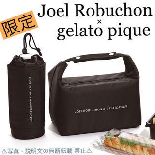 ジェラートピケ(gelato pique)の⭐️限定・新品⭐️【Joel Robuchon & gelato pique】(エコバッグ)