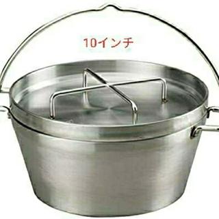 シンフジパートナー(新富士バーナー)のソト(SOTO) ステンレスダッチオーブン(10インチ) ST-910  (調理器具)
