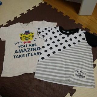 サンカンシオン(3can4on)のTシャツ 95 2枚 まとめ(Tシャツ/カットソー)