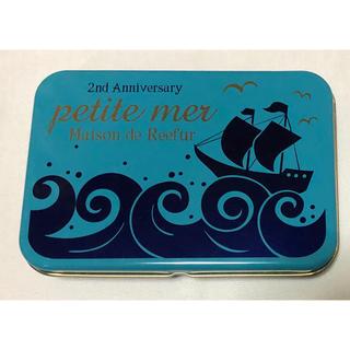 メゾンドリーファー(Maison de Reefur)のMaison de Reefur 2周年アニバーサリーコスメ缶(コフレ/メイクアップセット)