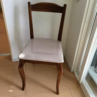 フランフラン(Francfranc)のアックス様専用★UPTOWN STYLE HOME 椅子 ダイニングチェア(ダイニングチェア)