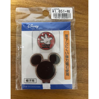 ディズニー(Disney)のディズニー ゴルフ ボールマーカー 帽子用 ミッキー (その他)