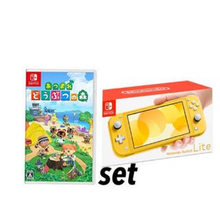 ニンテンドースイッチ(Nintendo Switch)の新品 Nintendo Switch Light あつまれどうぶつの森 set(家庭用ゲーム機本体)