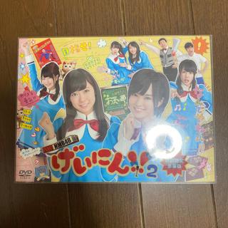 エヌエムビーフォーティーエイト(NMB48)のNMB48 げいにん!! 2 DVD-BOX 初回限定豪華版 [DVD](アイドル)