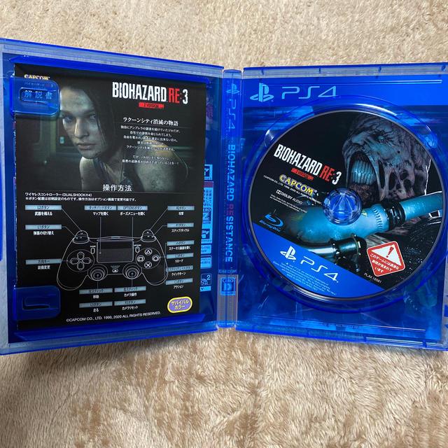 バイオハザード RE:3 Z Version PS4 エンタメ/ホビーのゲームソフト/ゲーム機本体(家庭用ゲームソフト)の商品写真
