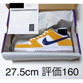 ナイキ(NIKE)の27.5cm Nike SB Dunk Low Pro Laser Orange(スニーカー)