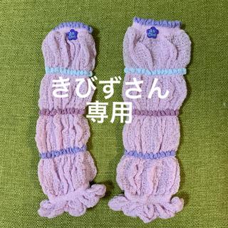 アナスイミニ(ANNA SUI mini)の【お値下げ】美品♥ANNASUImini♥レッグウォーマー(レッグウォーマー)